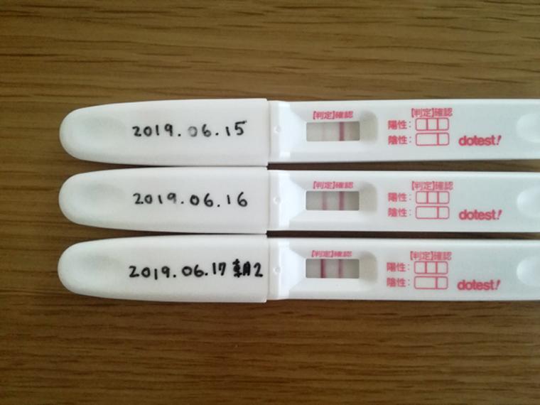 日後 妊娠 予定 3 検査 日 薬
