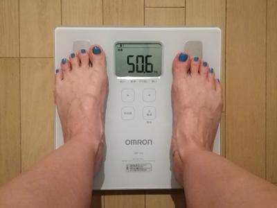 美穀菜ダイエット1日目朝の体重
