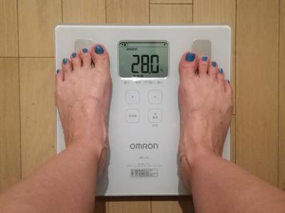 美穀菜ダイエット1日目朝の体脂肪率