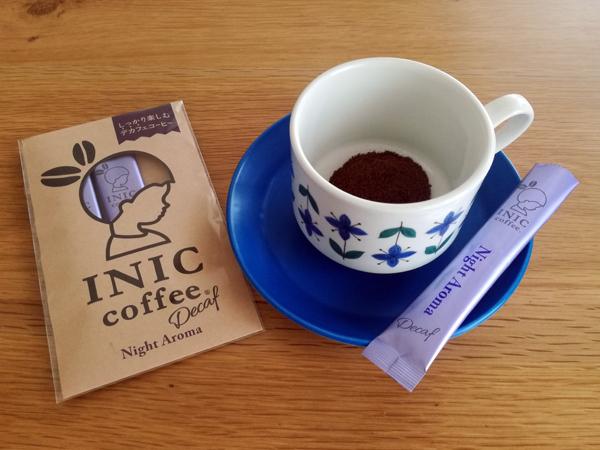 INICコーヒーナイトアルマ(デカフェ・カフェインレス)